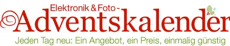 Die Internet Adventskalender 2010 im Überblick - Eine Nahaufnahme von einem Logo - Logo