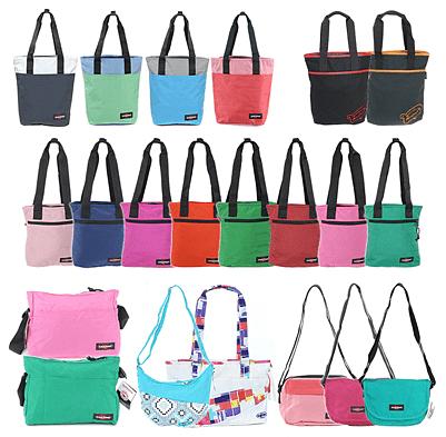 Diverse Eastpak Taschen für je 9,99 € - Eine Gruppe von verschiedenfarbigen Objekten - Einkaufstasche